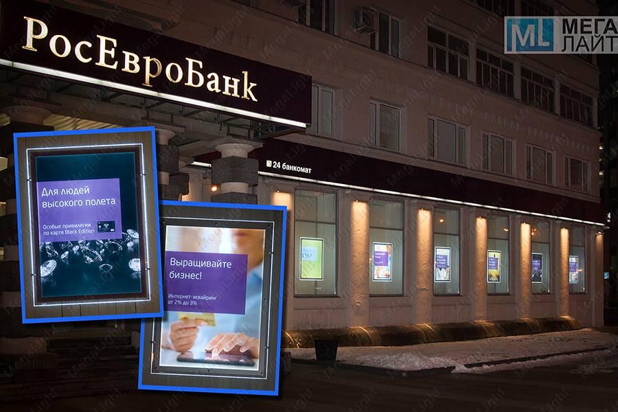 Фото рекламных световых панелей