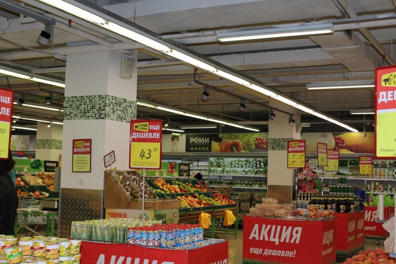 Фото рекламы в супермаркетах