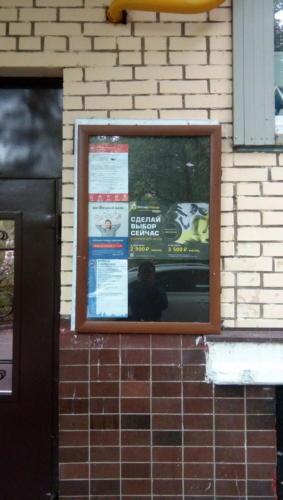 Размещение рекламы в подъезде жилого дома Доватора улица, д. 1 28 под. 1